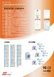 KIO-9901SC软件平台